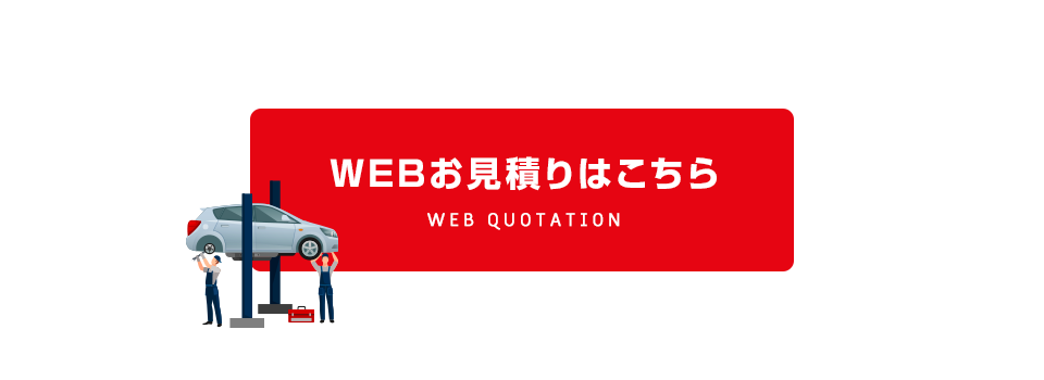 banner_quotation_960