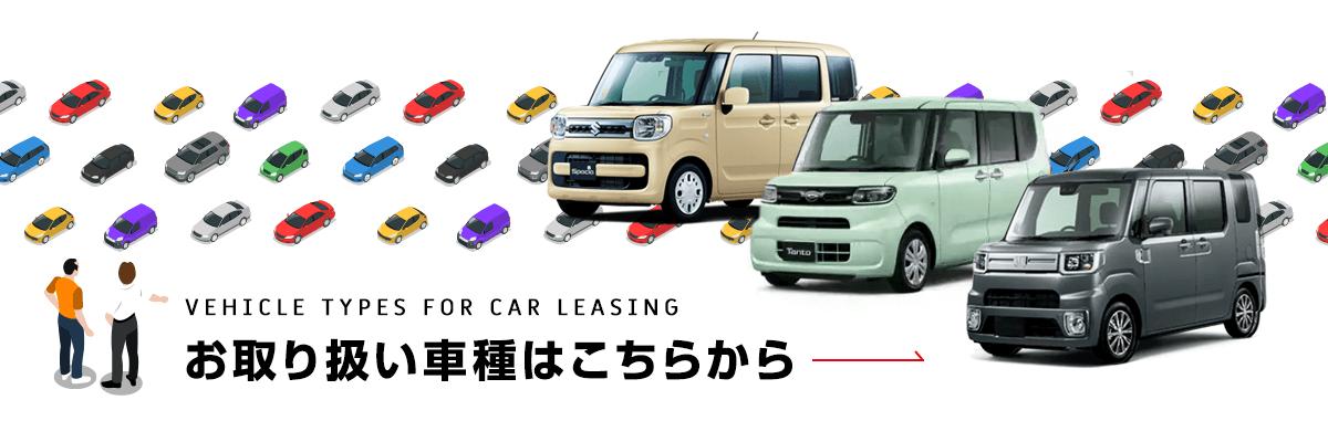 banner_vehicle_960_sp